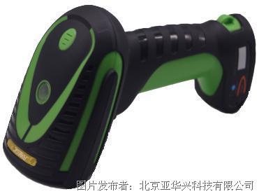 亚华兴YHX-56N 防爆条码扫描器(手持式)