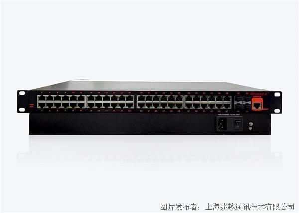 兆越通讯MIER-2452-A 机架式网管型全千兆工业以太网交换机