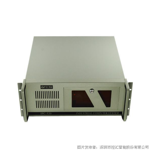 4U 上架式 工控機IPC-520