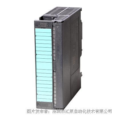 300模拟量输出-SM332 4AO 电流/电压