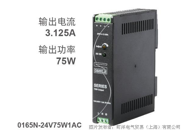 町洋0165N系列电源供应器