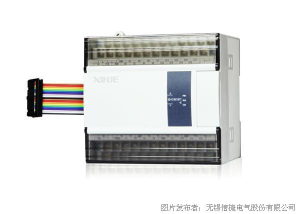 信捷XD系列I/O扩展模块