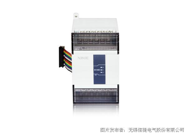信捷XD系列SSI编码器扩展模块