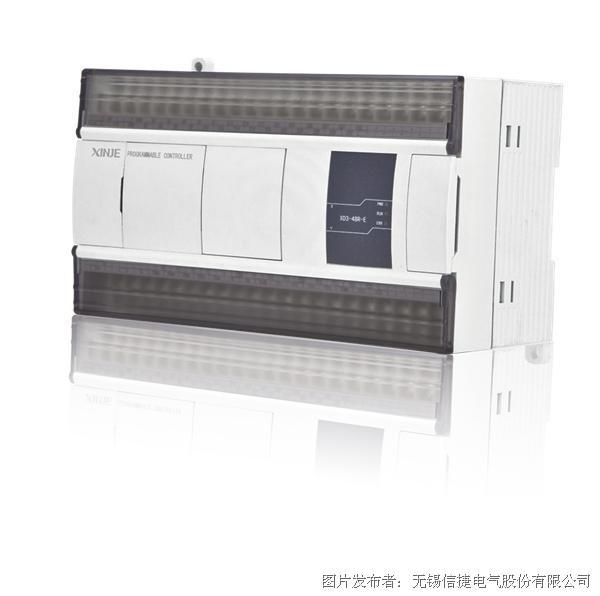 信捷XD5系列差分机型PLC