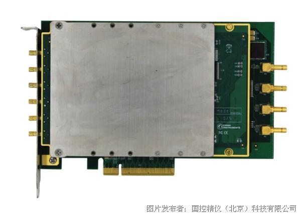 国控精仪PCIe-6755总线高速同步采集卡