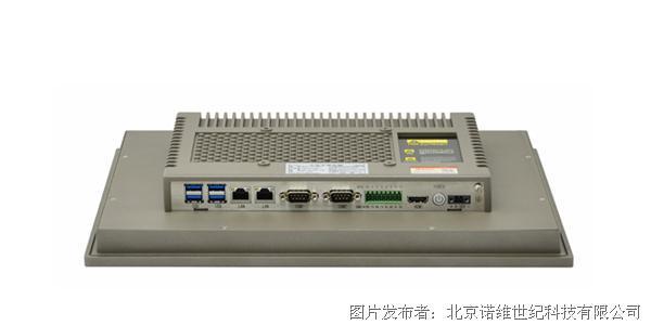 诺维15寸多点电容触摸工业平板电脑NPC-7150GT