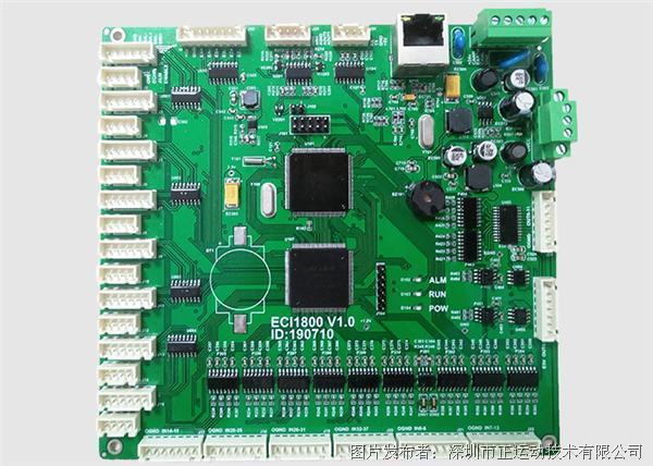 正運動ECI1A00系列網絡運動控制卡