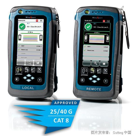 德国Softing WireXpert 4500线缆认证仪