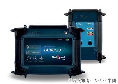 """德国Softing NetXpert XG:新一代""""以太网速度认证仪"""""""
