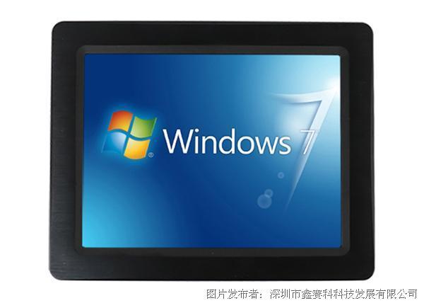 研凌10.4寸电阻式触摸屏工控触摸显示器i56200车间产线设备主机