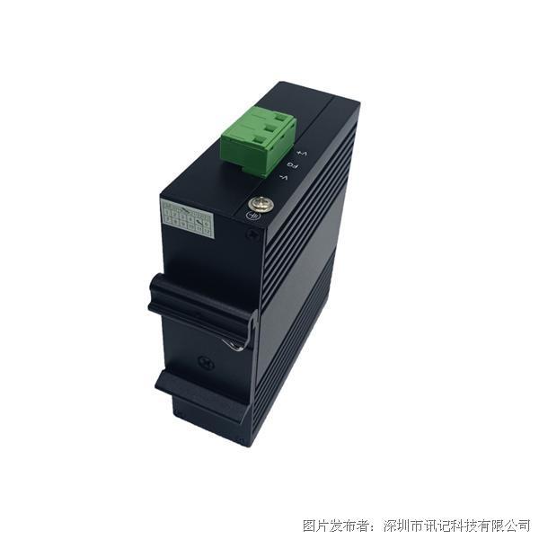 深圳讯记4电1光非网管工业交换机(紧凑型)
