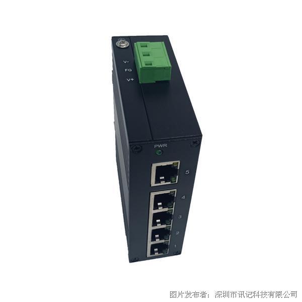 深圳訊記4電1光非網管工業交換機(緊湊型)
