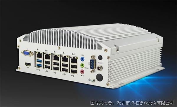 控匯智能MFC-3103高配工控機