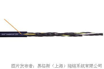 易格斯 控制电缆-CF9系列
