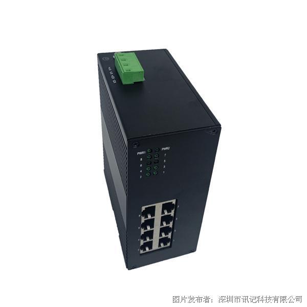 深圳訊記6電1光百兆工業交換機