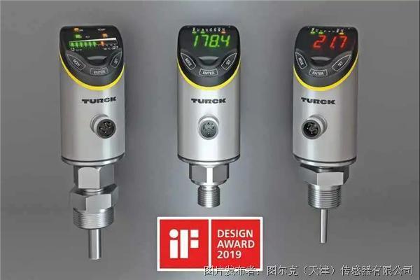 图尔克 FS+流量传感器