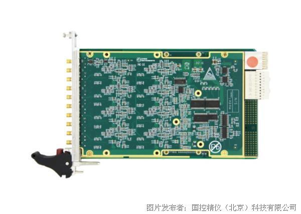 国控精仪PXIe-6742A高速同步采集卡
