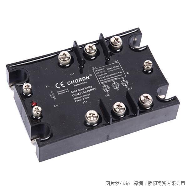意大利桥顿CHORDN CRM3T三相交流固态继电器