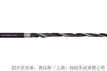 易格斯 CF891系列控制电缆