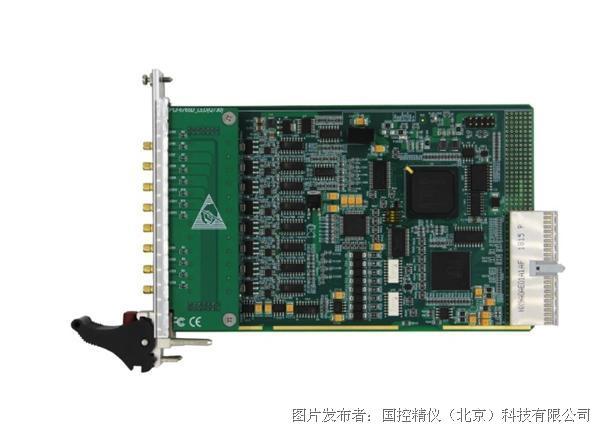 国控精仪CPCI-6765D同步模拟量输入卡