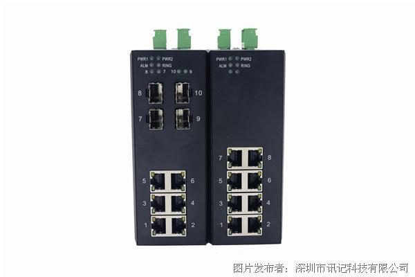 深圳讯记2电+8SFP光模块千兆非网管型工业交换机