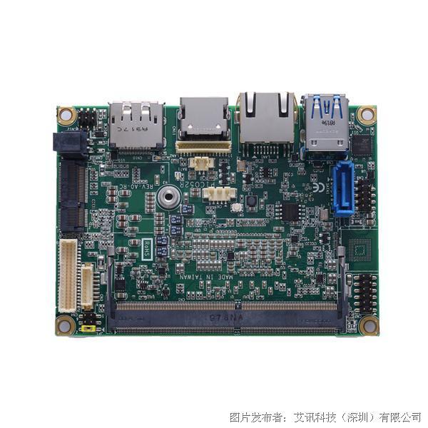 艾訊科技2.5寸嵌入式板卡PICO52R