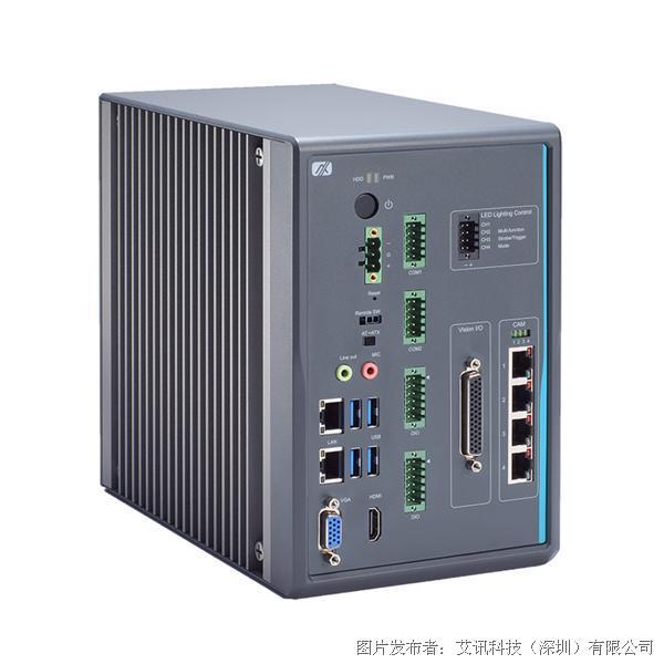 艾讯科技多功能无风扇机器视觉系统MVS900-511-FL