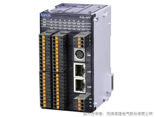 信捷XL5E系列薄型PLC