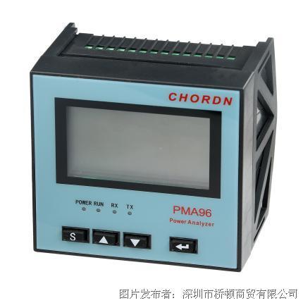 意大利桥顿CHORDN 三相多功能智能电力分析电表