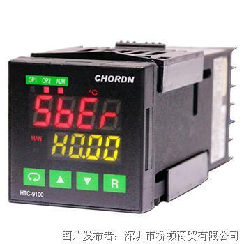 意大利桥顿CHORDN 标准型PID面板安装温度控制器