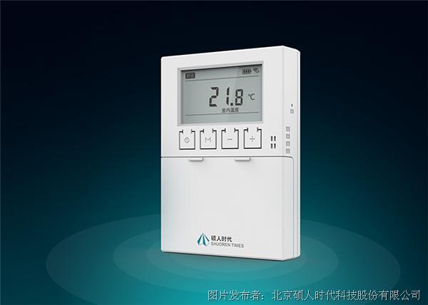 硕人时代 SMEC-007/P室温控制器