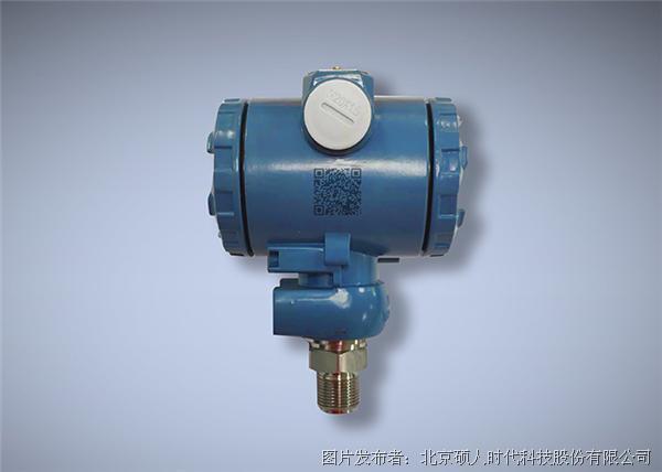 硕人时代 SEMC-110 管道压力物联网传感器