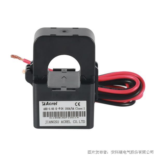安科瑞圆形大孔径开合电流互感器AKH-0.66/K-50 800/5A