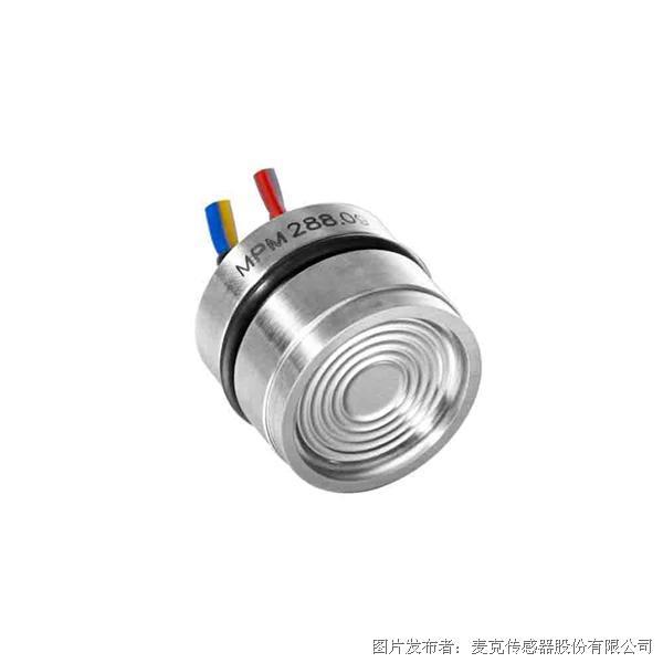 麦克 MPM288型压阻式压力传感器
