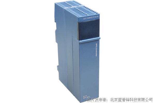 蓝普锋 RPC3000大型PLC RPC3310 - 8通道模拟量 输入模块