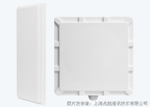 MWP-6750-C 中心端802.11ac单射频5.8GHz工业无线AP/网桥
