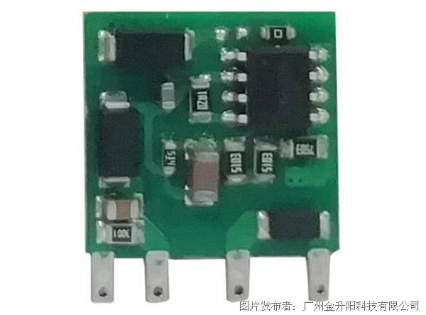 金升阳LSxx-K3BxxSS系列1-5W非隔离305全工况AC/DC裸板电源
