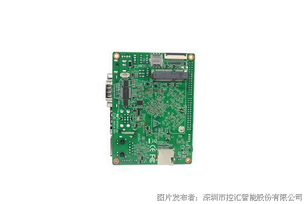 控匯智能AP-0680無風扇主板