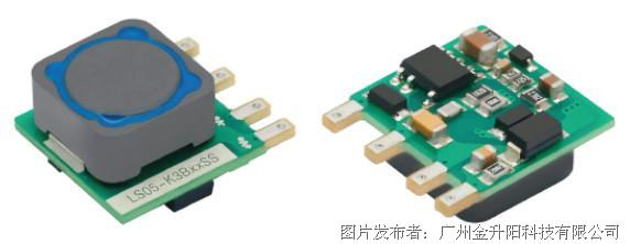 1-5W 非隔离305全工况AC/DC裸板电源——LSxx-K3BxxSS系列