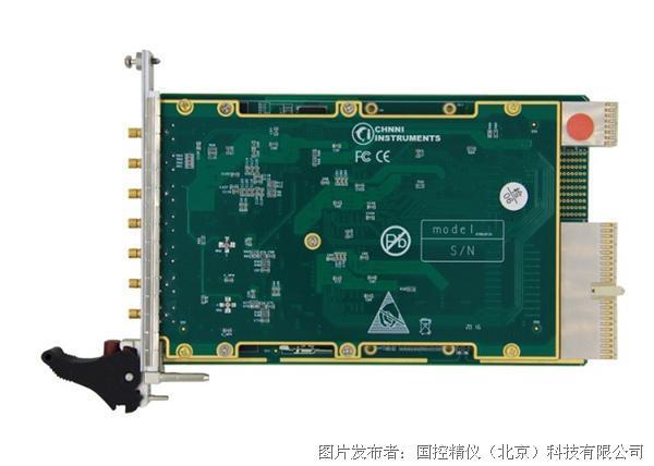 国控精仪PXI-6782高速同步采集卡