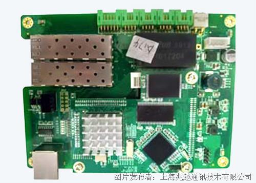 MIE-2606-GX2W 4GE+2GSFP定制化千兆工业以太网交换机