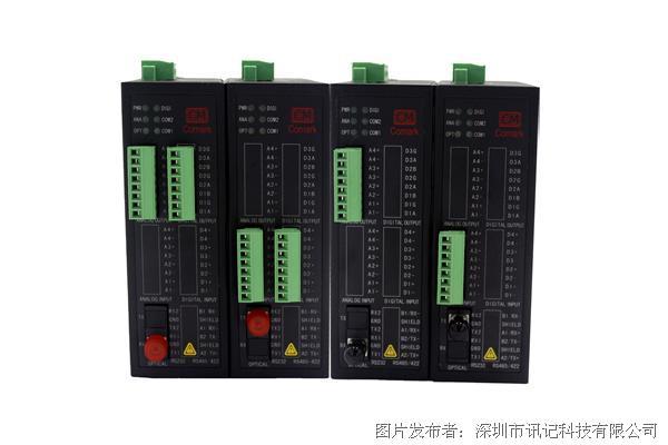 4路双向4~20mA电流模拟量光纤转换器