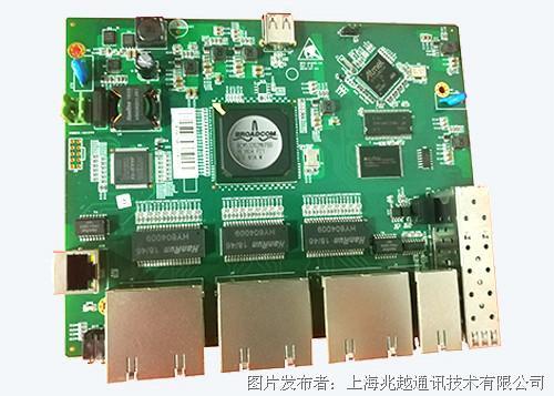 MIE-5420N定制模块