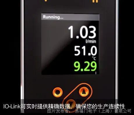 高精度、耐高温、宽量程,这款电磁流量计用实力说话!