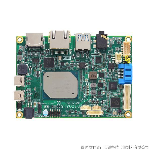 艾讯科技4K高画质嵌入式主机板PICO317,适合工业物联网领