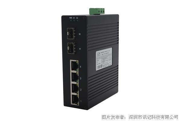 讯记 千兆紧凑型非网管工业交换机4电2光工业以太网交换机