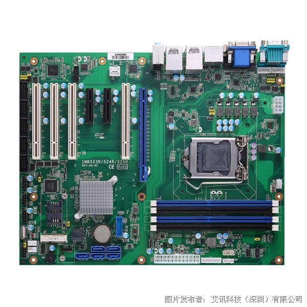 艾讯科技第9代主机板IMB523R/IMB524R适合IIoT领域
