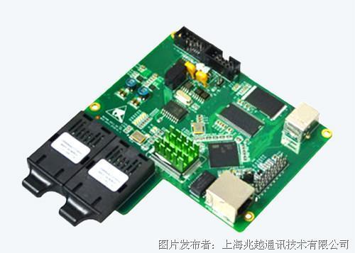 兆越MIC-2031X精致型串口转以太网虚拟总线网关