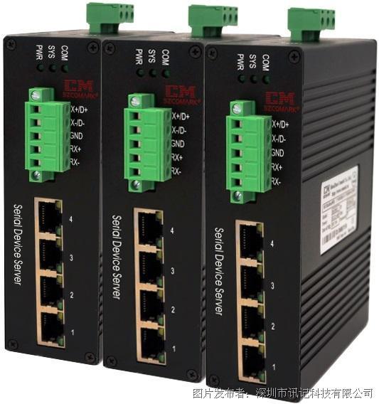 讯记1路RS-485/422串口网关4电口MODBUS工业网关
