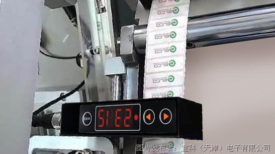 宜科电容式标签传感器